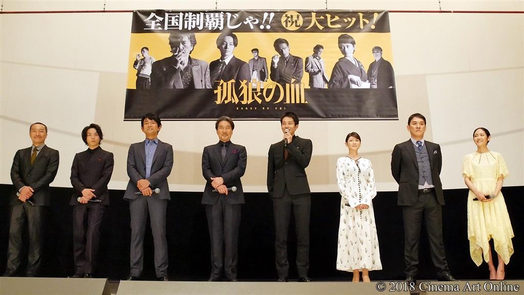 【写真】映画『孤狼の血』公開初日舞台挨拶
