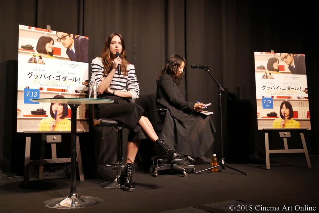 【写真】映画『グッバイ・ゴダール!』ステイシー・マーティン来日記者会見