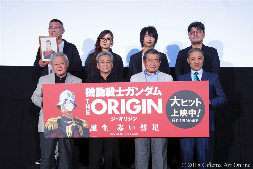 【写真】映画『機動戦士ガンダム THE ORIGIN 誕生 赤い彗星』上映記念舞台挨拶