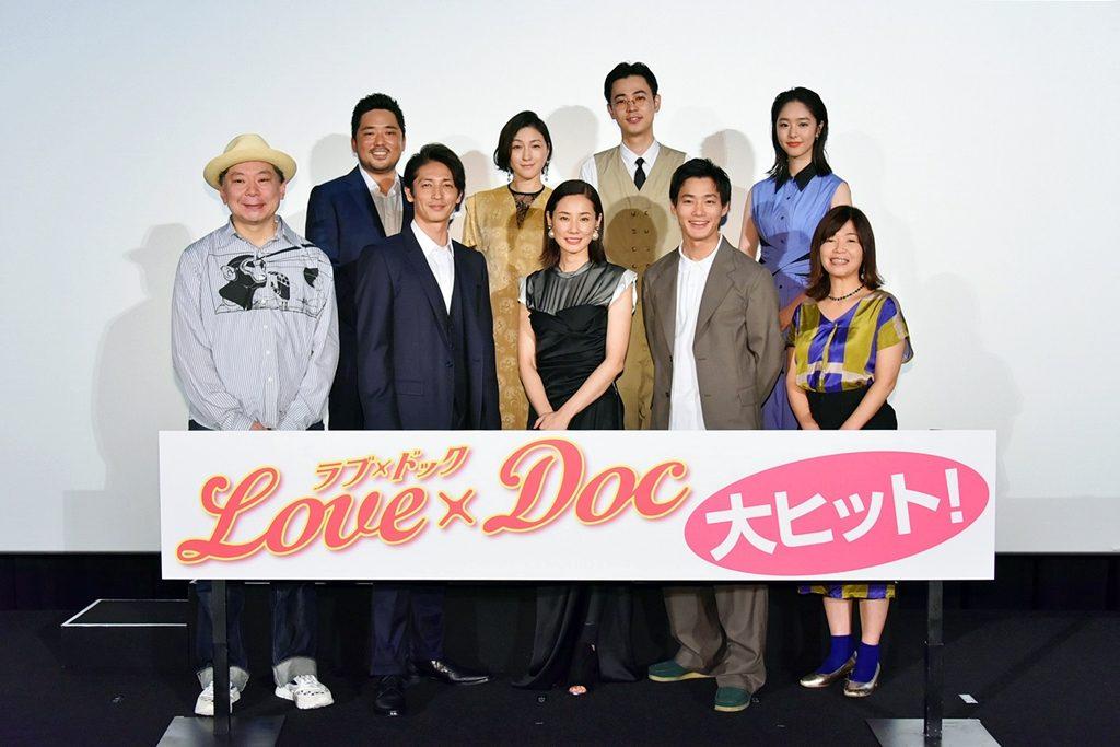 【写真】映画『ラブ×ドック』公開初日舞台挨拶