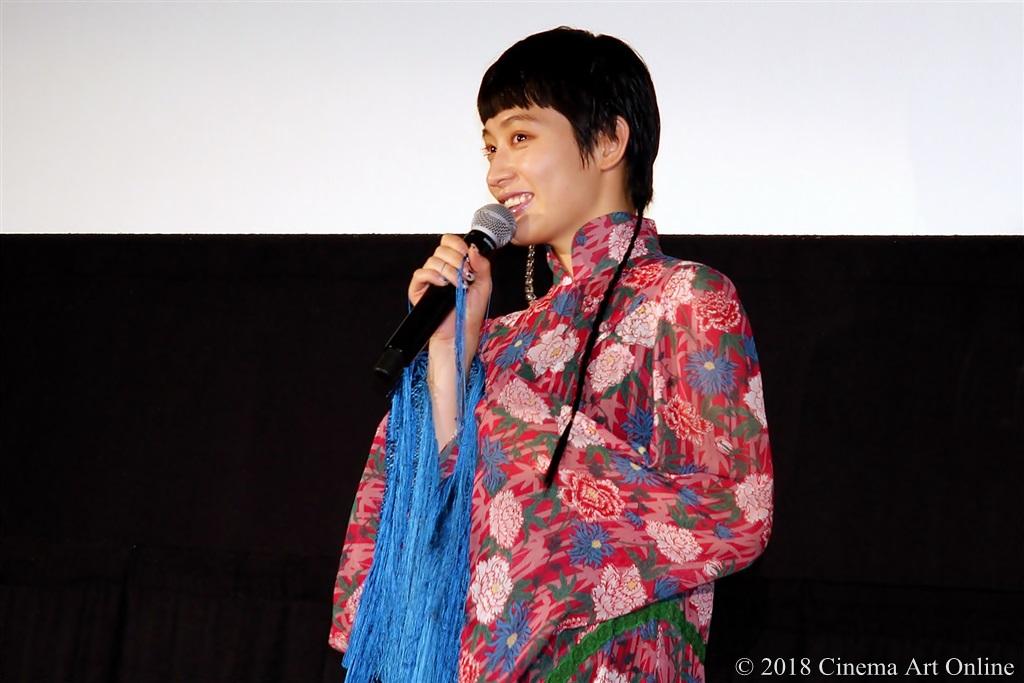 【写真】映画『猫は抱くもの』公開初日舞台挨拶 コムアイ