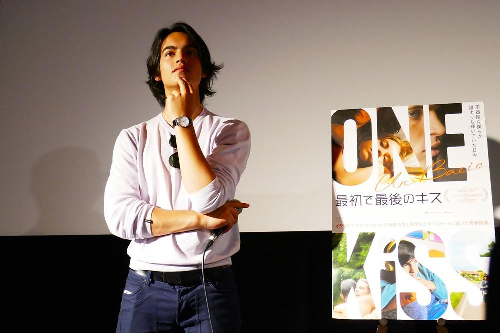 【写真】映画『最初で最後のキス』公開初日舞台挨拶 リマウ・グリッロ・リッツベルガー