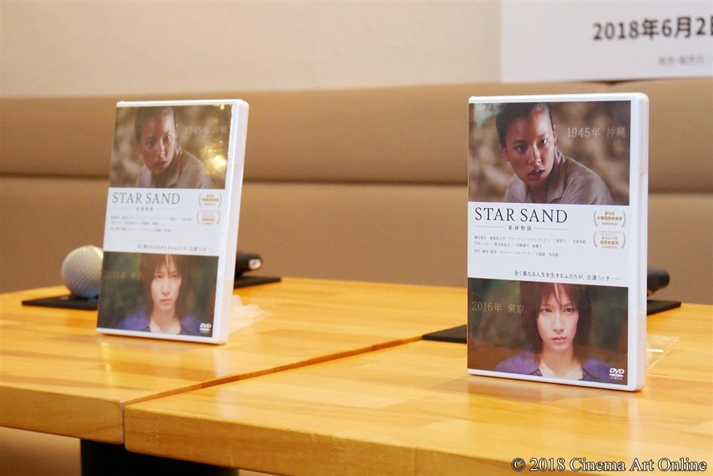 【写真】映画『STAR SAND –星砂物語-』 織田梨沙、吉岡里帆、ロジャー・パルバース監督 DVD発売トークイベント