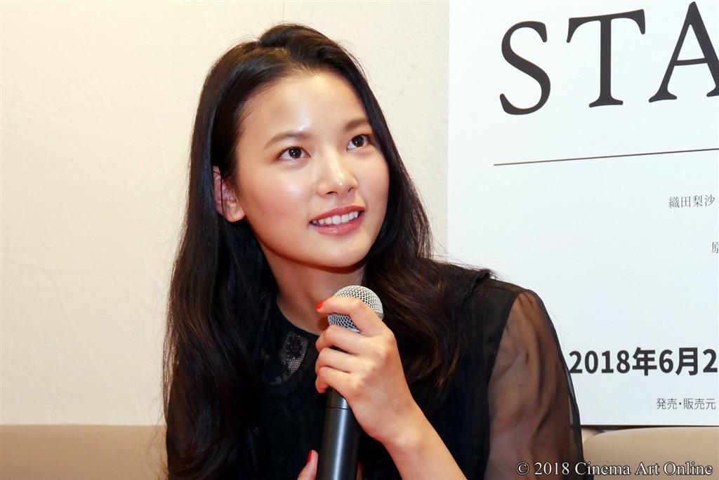 【写真】映画『STAR SAND –星砂物語-』織田梨沙