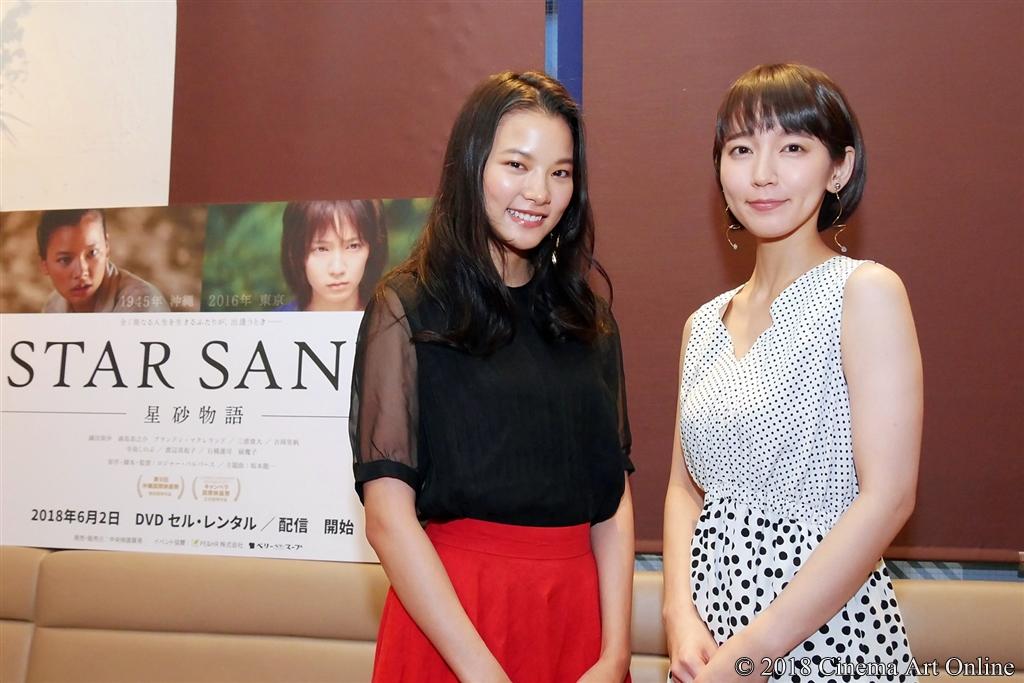 【写真】映画『STAR SAND –星砂物語-』 織田梨沙&吉岡里帆