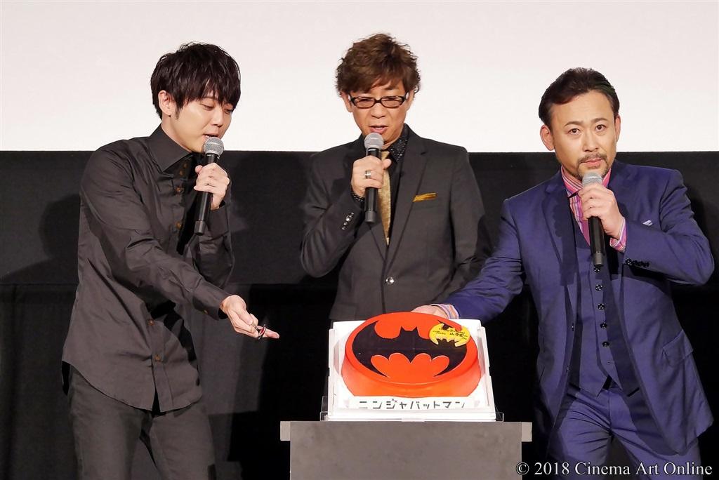 【写真】バースデーケーキ (梶裕貴、山寺宏一、高木渉)