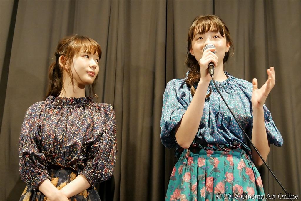 【写真】映画『少女邂逅』公開初日舞台挨拶 (保紫萌香、モトーラ世理奈)