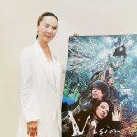 【写真】映画『Vision』河瀨直美監督インタビュー