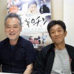 【写真】映画『菊とギロチン』 瀬々敬久監督&脚本家 相澤虎之助
