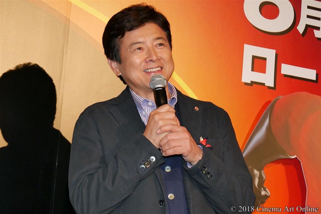 【写真】映画『インクレディブル・ファミリー』日本版完成披露舞台挨拶イベント (三浦友和)