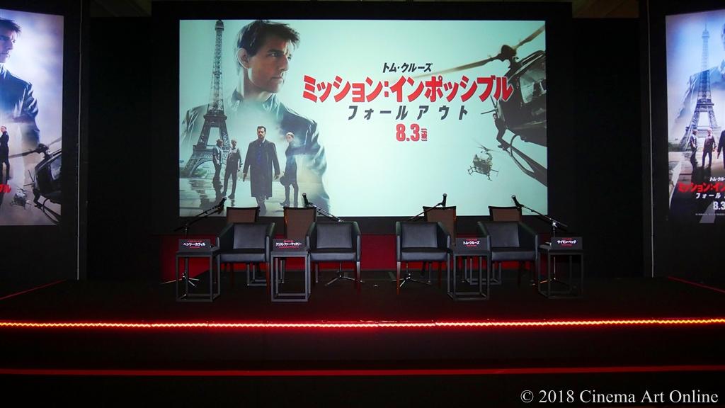 【写真】映画『ミッション:インポッシブル/フォールアウト』来日記者会見