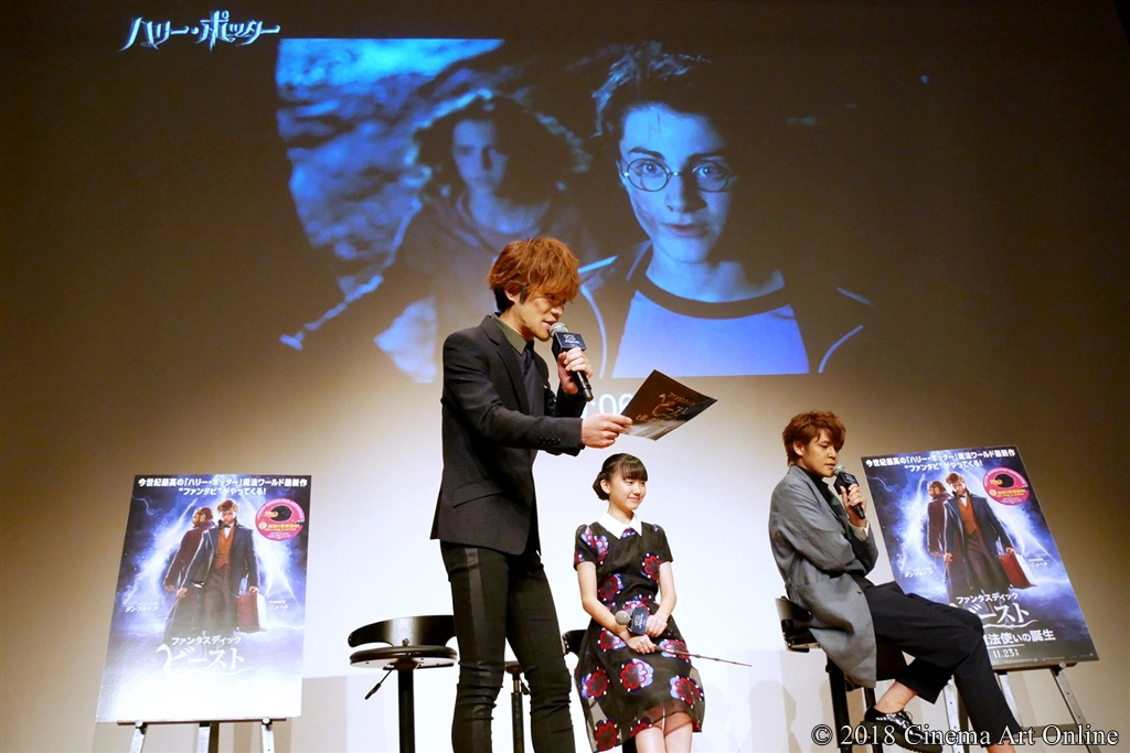 【写真】映画『ファンタビ』最新作公開記念&「ハリー・ポッター」魔法ワールド20周年セレブレーションイベント (小野賢章 公開アフレコ)