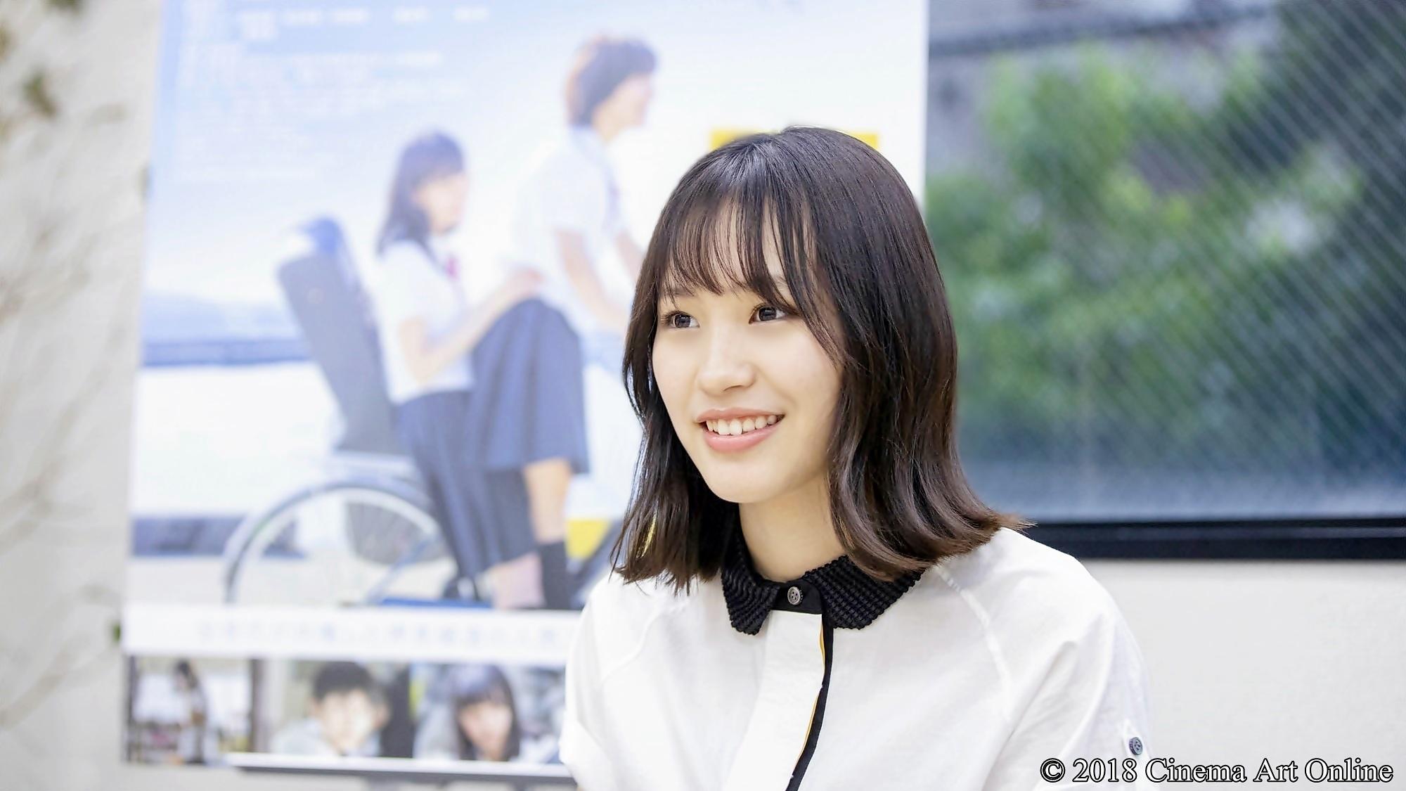 【写真】映画『志乃ちゃんは自分の名前が言えない』南沙良インタビュー