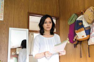 【画像】映画『志乃ちゃんは自分の名前が言えない』場面カット
