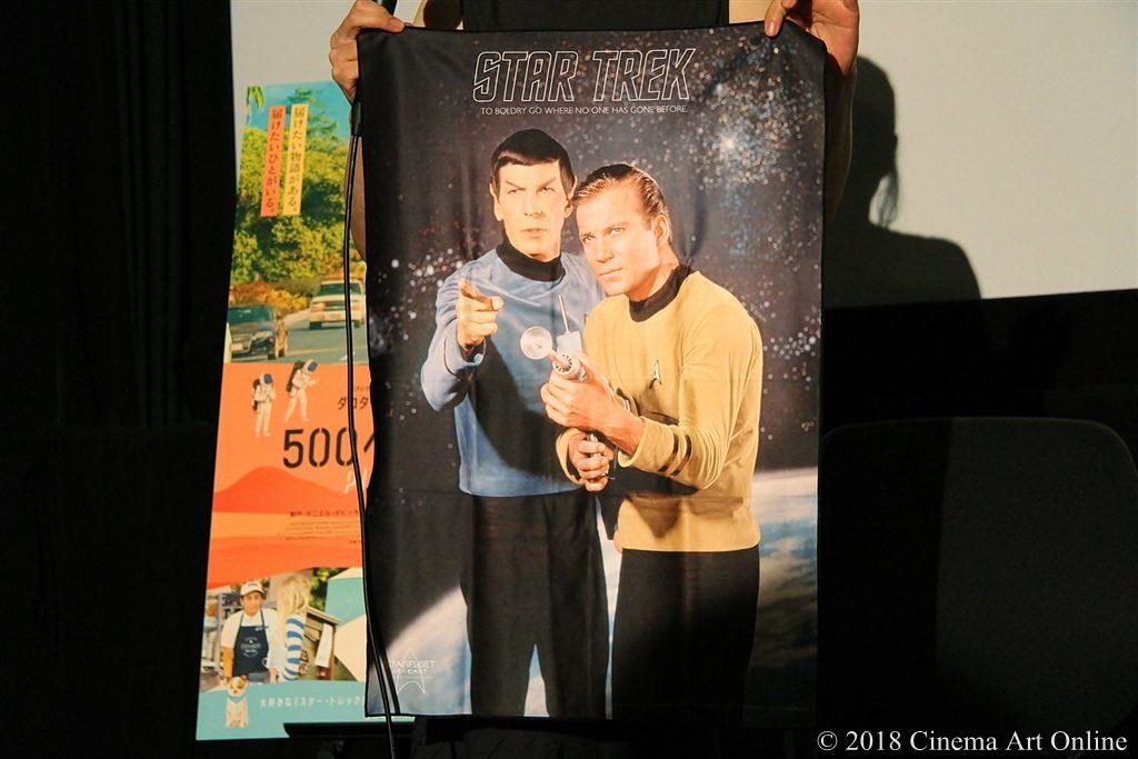 【写真】映画『500ページの夢の束』トリビアトーク付き試写会 (『スタートレック』Tシャツ)