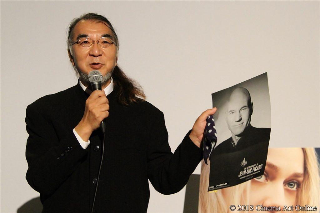 【写真】映画『500ページの夢の束』トリビアトーク付き試写会 (岸川靖)