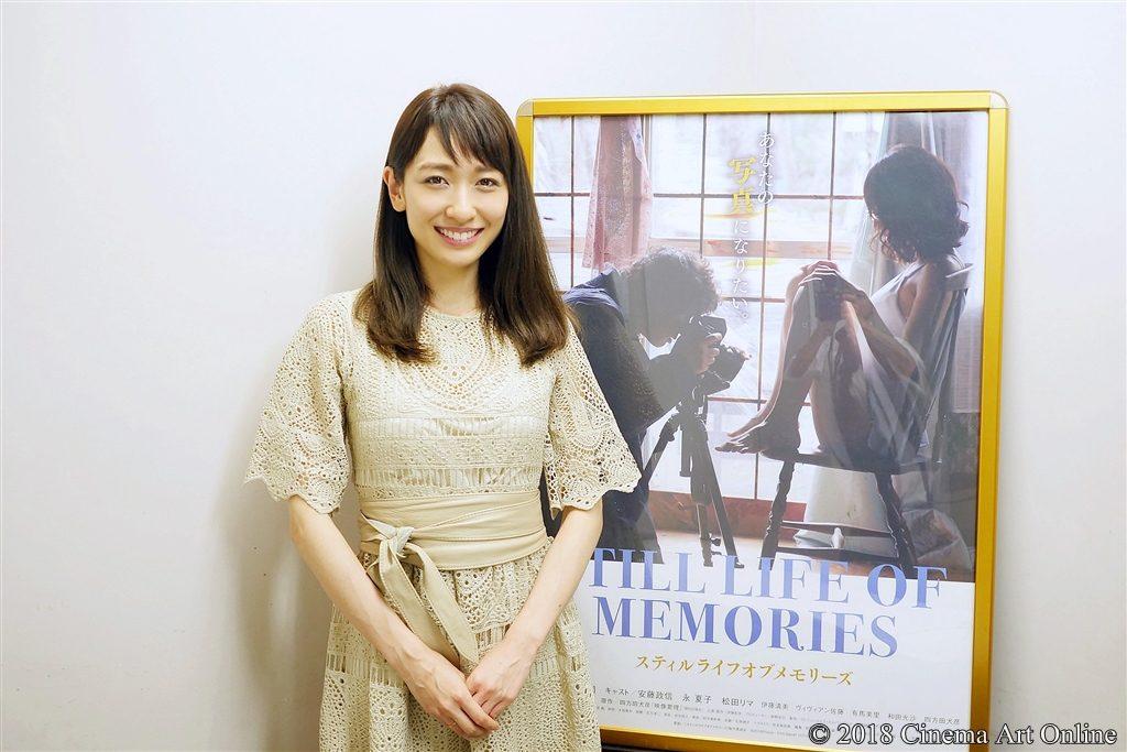 映画『スティルライフオブメモリーズ』永夏子 インタビュー
