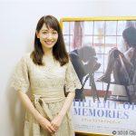 【写真】映画『STILL LIFE OF MEMORIES (スティルライフオブメモリーズ)』永夏子インタビュー