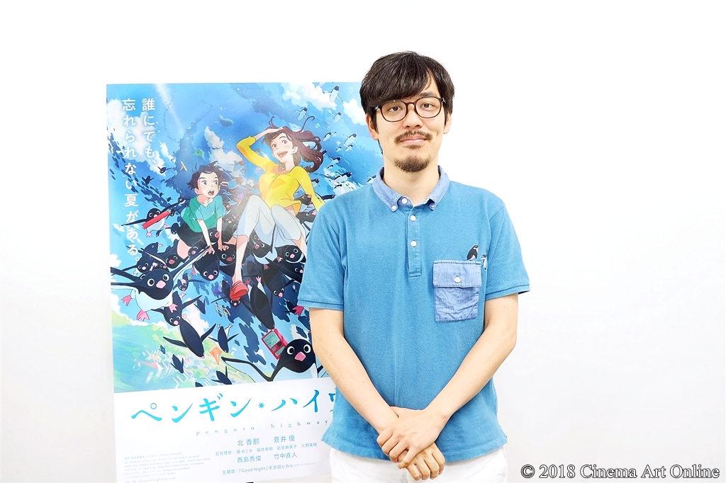【写真】映画『ペンギン・ハイウェイ』石田祐康監督インタビュー