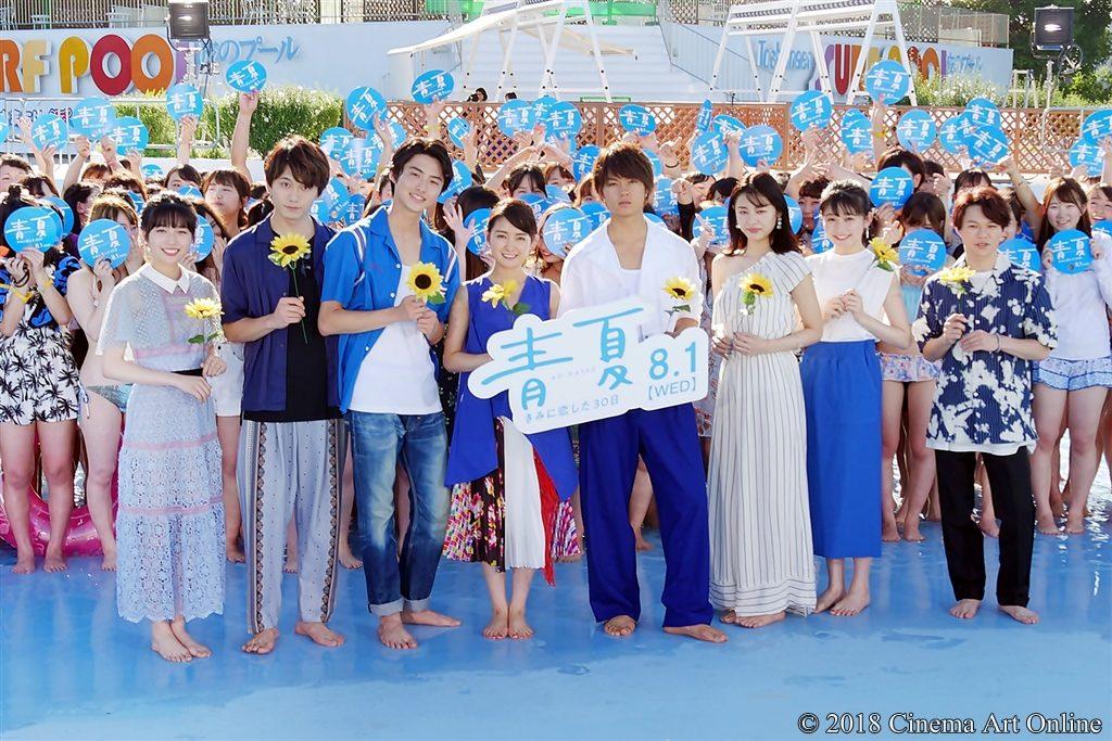 【写真】映画『青夏 きみに恋した30日』完成披露イベント)