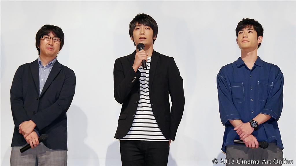 【写真】竹内良貴監督、坂泰斗、大塚剛央