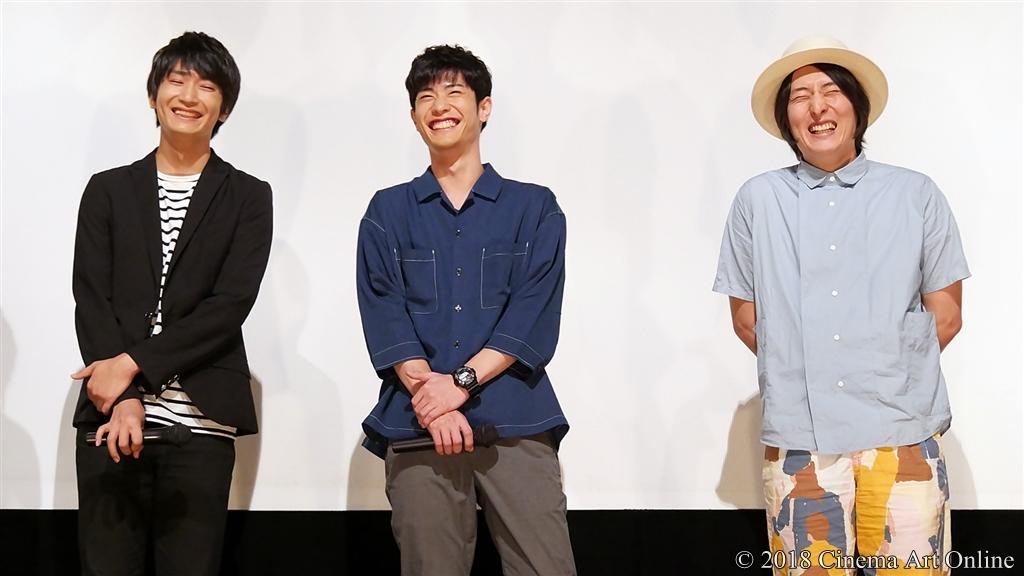 【写真】坂泰斗、大塚剛央、ビッケブランカ