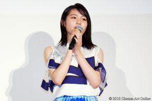 【写真】映画『青夏 きみに恋した30日』女子会舞台挨拶(秋田汐梨)