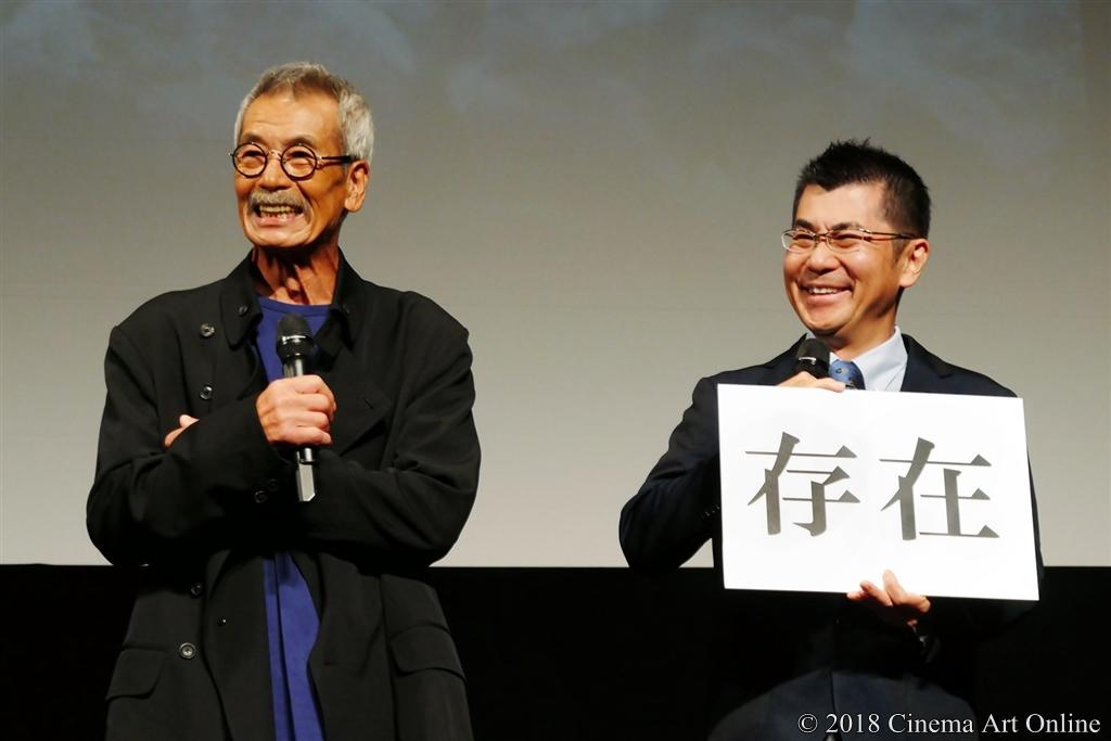 【写真】田中泯、山下明彦監督