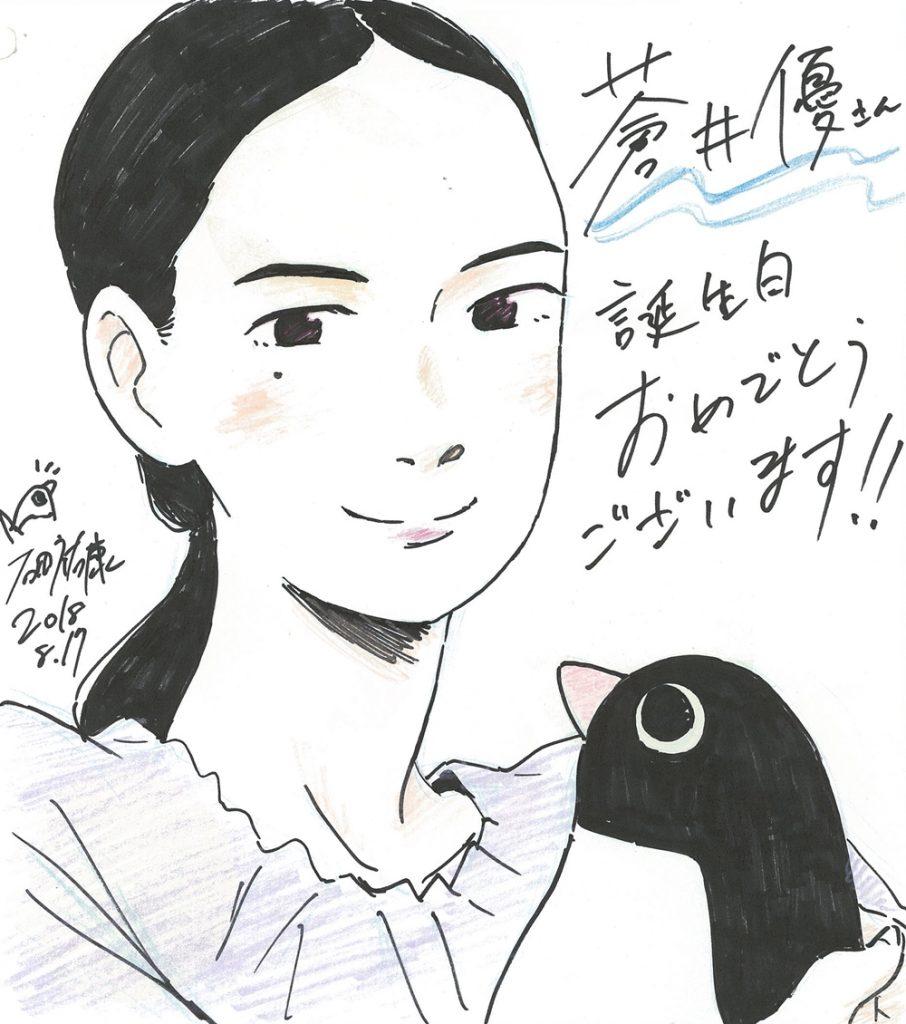 【画像】映画『ペンギン・ハイウェイ』石田監督からサプライズプレゼント(蒼井優 イラスト色紙)