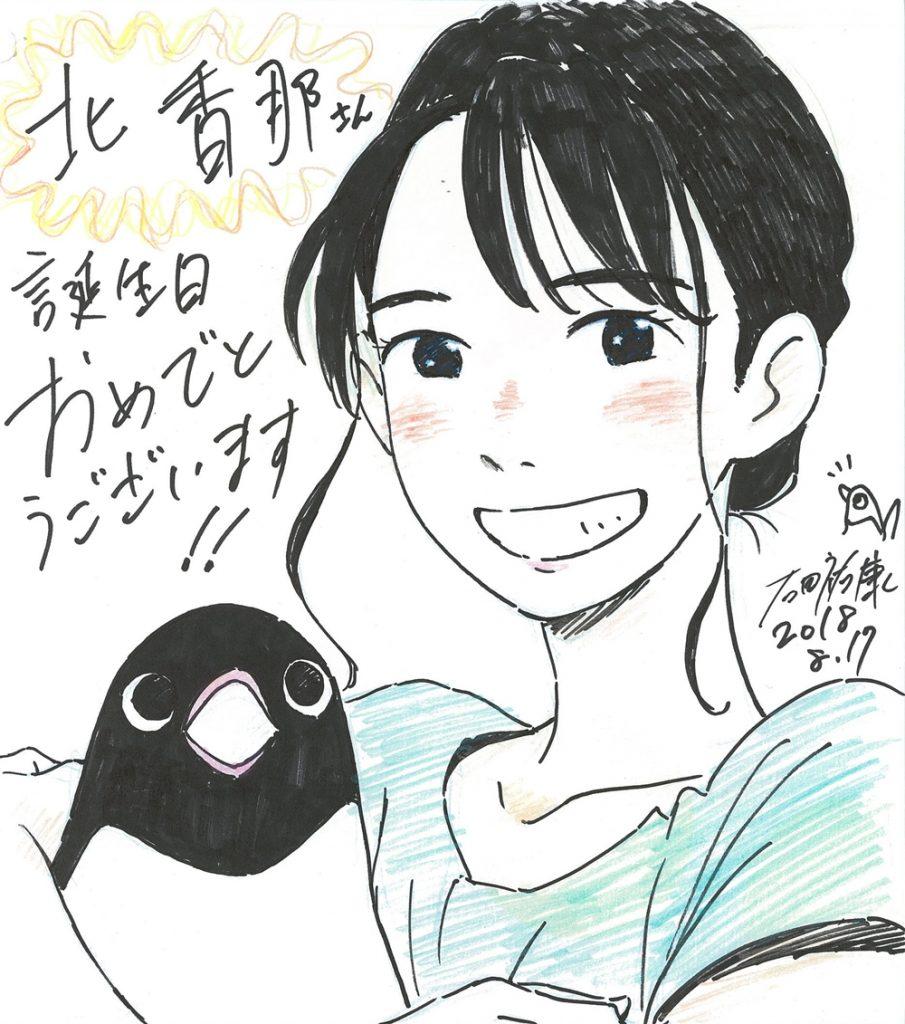 【画像】映画『ペンギン・ハイウェイ』石田監督からサプライズプレゼント(北香那 イラスト色紙)