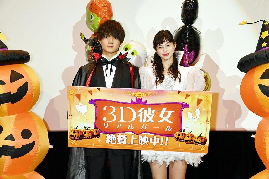 【写真】映画『3D彼女 リアルガール』ハロウィンイベント 中条あやみ、佐野勇斗