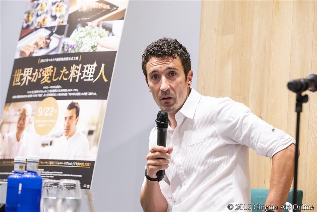 【写真】映画『世界が愛した料理人』公開記念イベント エネコ・アチャ (Eneko Atxa)