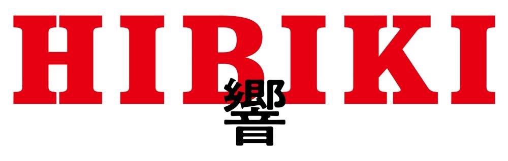 映画『響 -HIBIKI-』