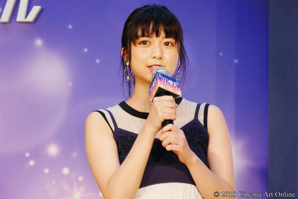 【写真】映画『3D彼女 リアルガール』ジャパンプレミア (上白石萌歌)