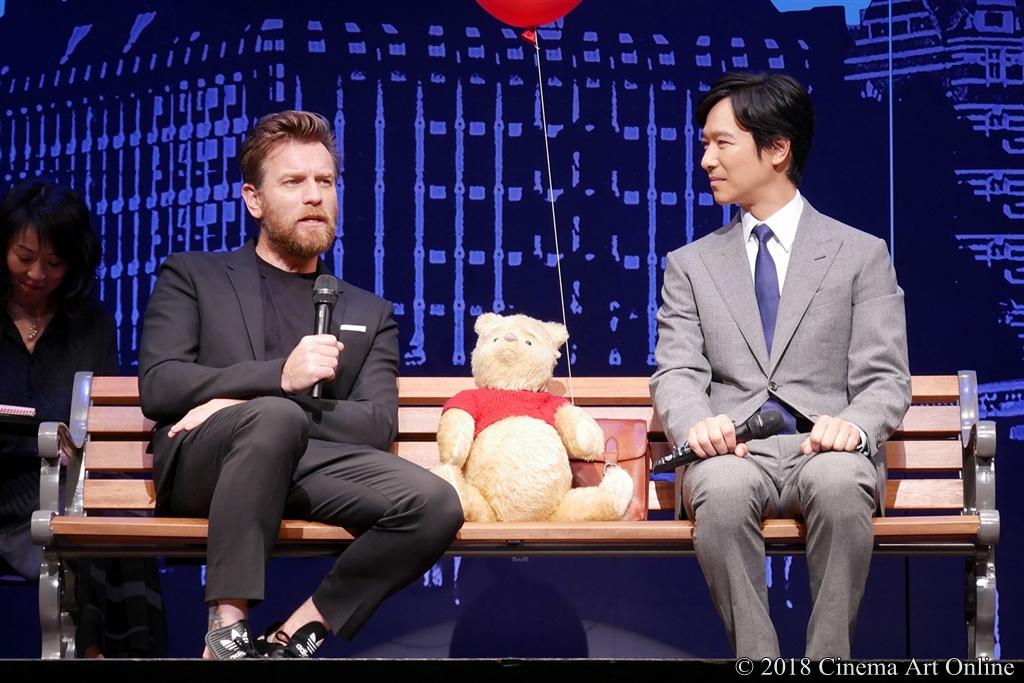 【写真】映画『プーと大人になった僕』ジャパンプレミア (ユアン・マクレガー、堺雅人)