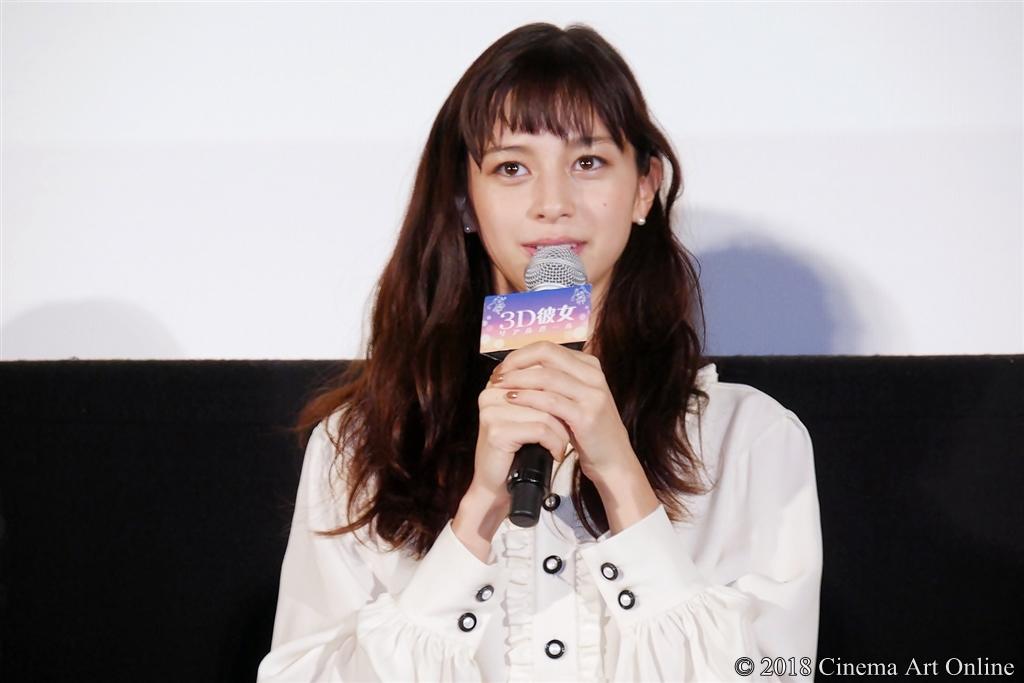 【写真】映画『3D彼女 リアルガール』公開記念舞台挨拶(中条あやみ)