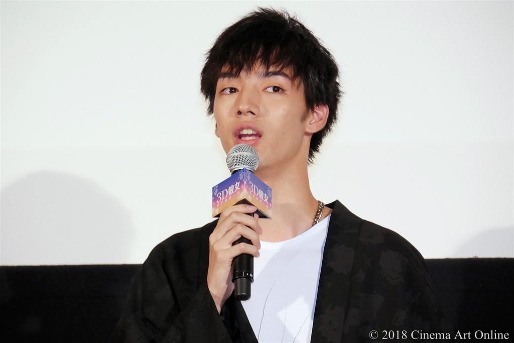 【写真】映画『3D彼女 リアルガール』公開記念舞台挨拶 (清水尋也)