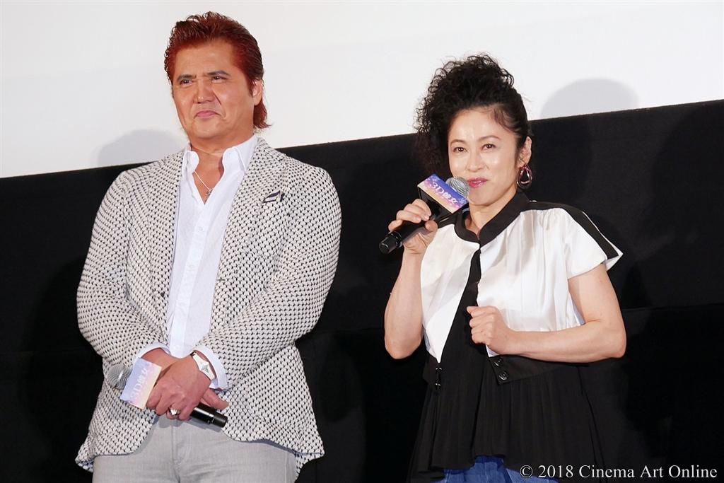 【写真】映画『3D彼女 リアルガール』公開記念舞台挨拶 (濱田マリ、竹内力)