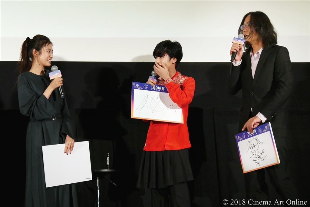【写真】映画『3D彼女 リアルガール』公開記念舞台挨拶 (恒松祐里、ゆうたろう、英勉監督)
