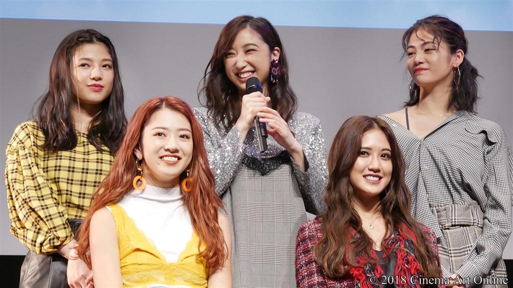 【写真】E-girls 坂東希