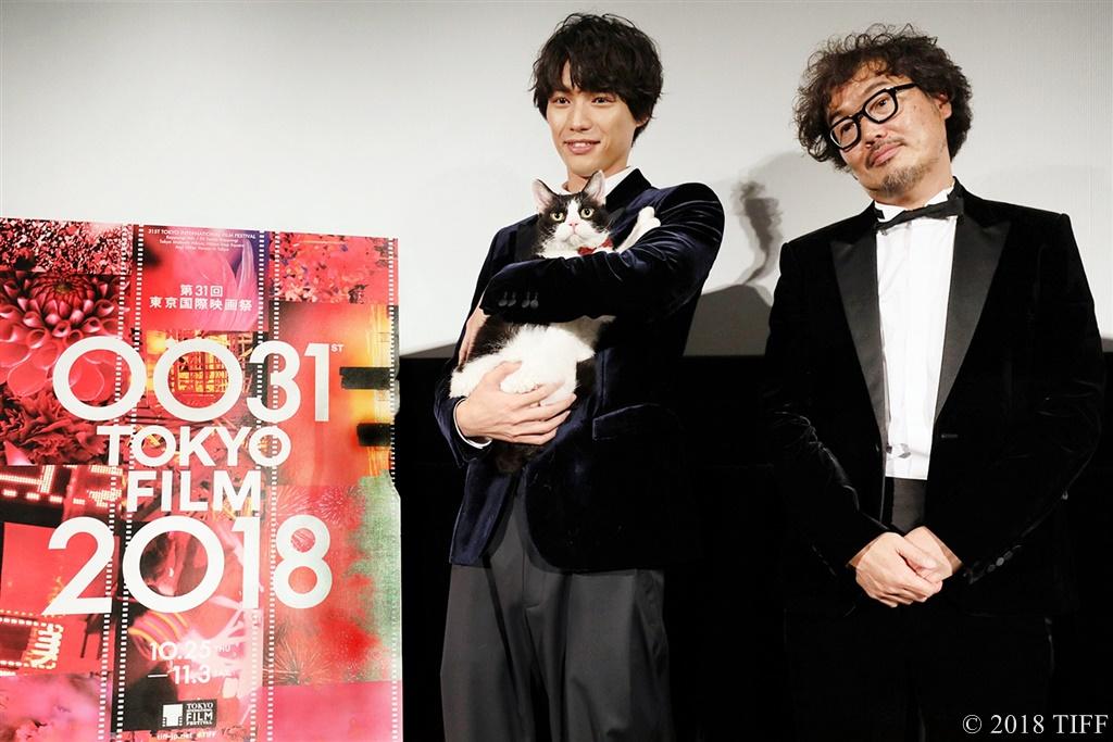 【写真】第31回東京国際映画祭(TIFF) 特別招待作品『旅猫リポート』舞台挨拶 (福士蒼汰、ナナ、三木康一郎監督)