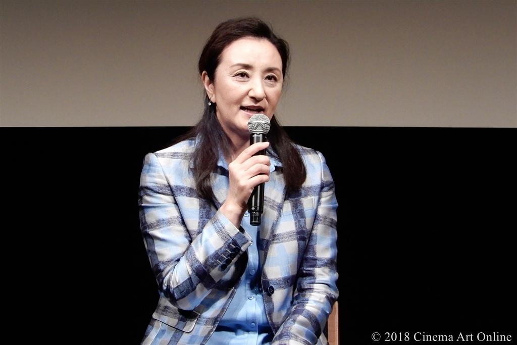 【写真】第31回 東京国際映画祭(TIFF) 特別招待作品『華氏119』トークショー (中林美恵子)