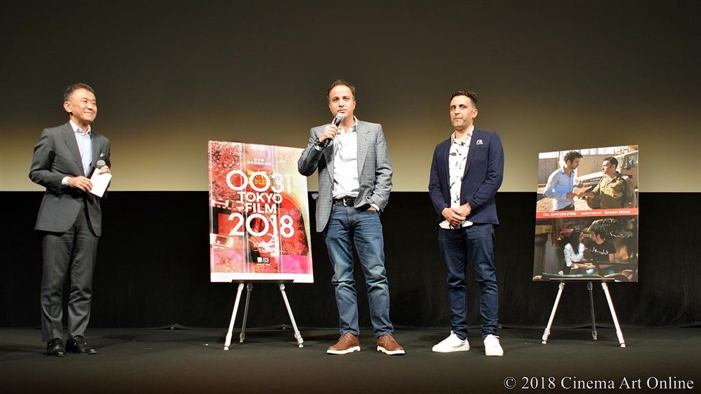 【写真】第31回東京国際映画祭(TIFF) コンペティション部門『テルアビブ・オン・ファイア』Q&A (サメフ・ゾアビ監督、ヤニブ・ビトン、矢田部吉彦プログラミングディレクター)