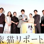 【写真】映画『旅猫リポート』公開初日舞台挨拶