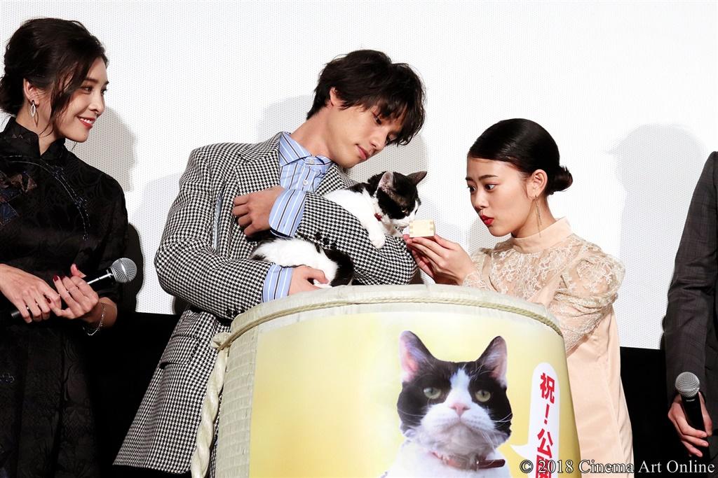 【写真】映画『旅猫リポート』公開初日舞台挨拶 (福士蒼汰&ナナ、高畑充希)