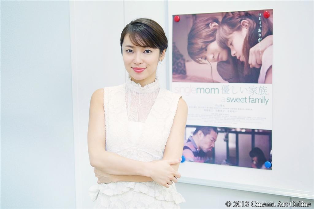 【写真】映画『single mom 優しい家族。 a sweet family』主演・ 内山理名インタビュー