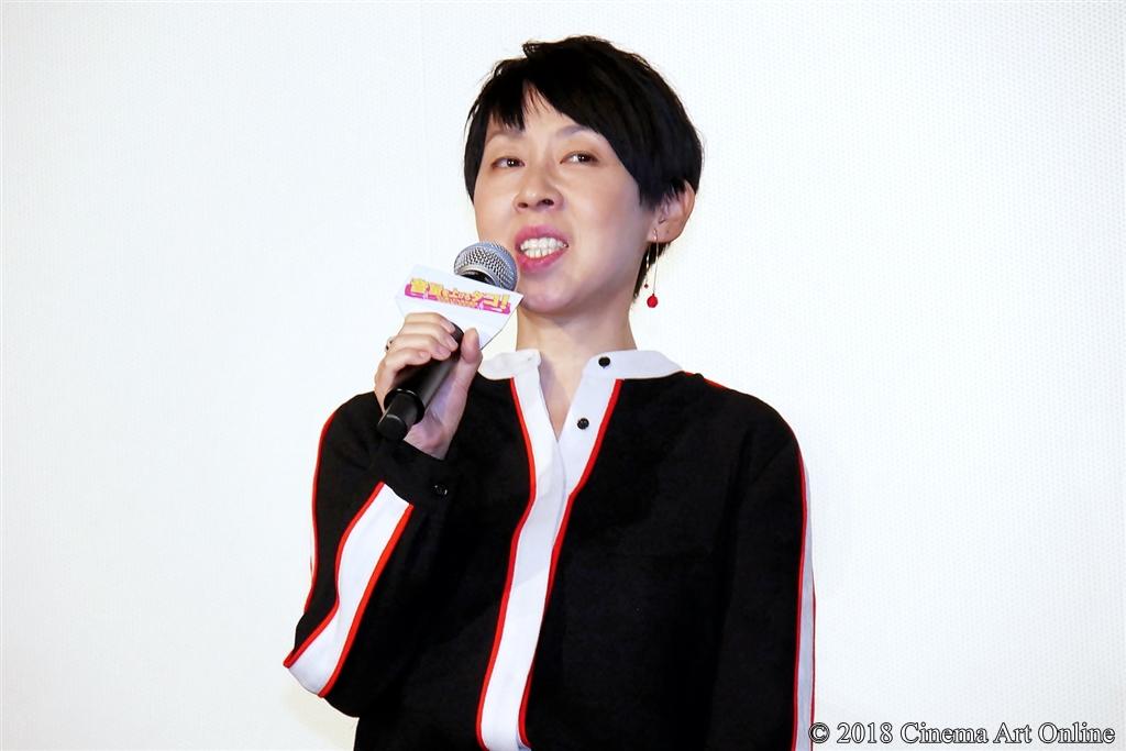 【写真】映画『音量を上げろタコ!なに歌ってんのか全然わかんねぇんだよ!!』公開記念舞台挨拶 (ふせえり)