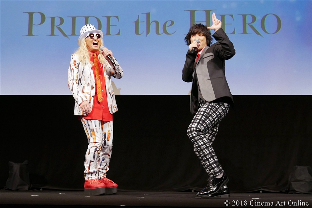 【写真】新作公開記念!!『KING OF PRISM -PRIDE the HERO-』 上映会 & THUNDER STORM SESSION DJ Party!!! Presented by DJ KOO (寺島惇太&DJ KOO)