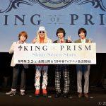 【写真】新作公開記念!!『KING OF PRISM -PRIDE the HERO-』 上映会 & THUNDER STORM SESSION DJ Party!!! Presented by DJ KOO (寺島惇太、永塚拓馬、内田雄馬、DJ KOO)