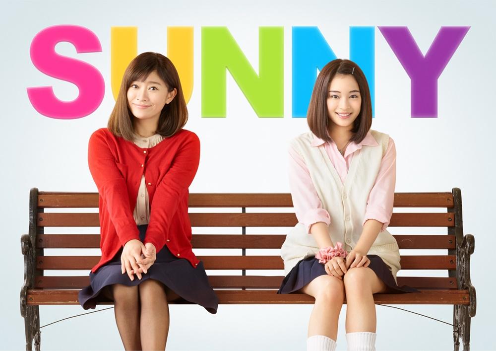 【画像】映画『SUNNY 強い気持ち・強い愛』メインカット